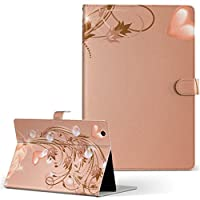 MediaPad M5 SHT-AL09 HUAWEI ファーウェイ タブレット 手帳型 タブレットケース タブレットカバー カバー レザー ケース 手帳タイプ フリップ ダイアリー 二つ折り ラブリー フラワー 薔薇 ハート シャボン玉 005271