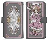 カードキャプターさくら クリアカード編 さくら 手帳型スマホケース 158
