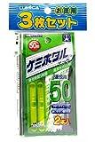 ルミカ(日本化学発光) ケミホタル50 ビッグ イエロー 2本入 3枚セット