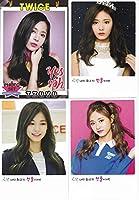 TZUYUツウィ TWICEトゥワイス フォトセット写真24枚 ※韓国店より発送の為、お届けまでに約2週間