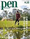 Pen (ペン)  特集:小林武史と考える「サステイナブル」〈2019年11/15号〉 [雑誌] 画像
