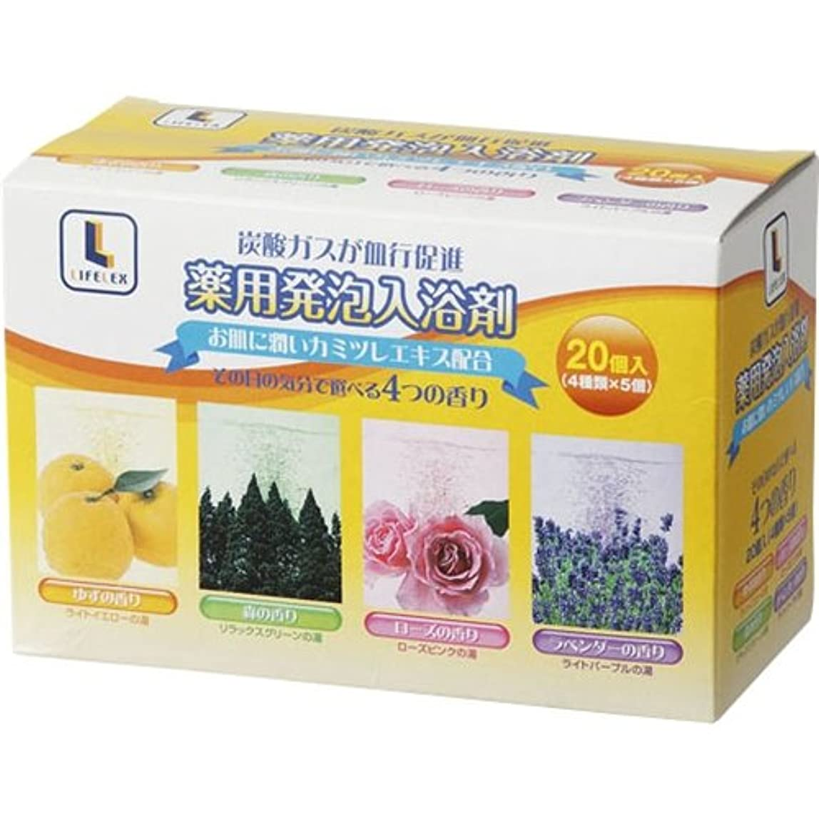 草純粋に必需品コーナンオリジナル 薬用発泡入浴剤 40g×20錠