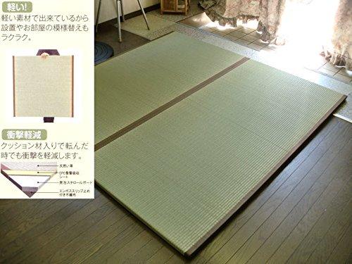 置き畳 ユニット畳 軽量 畳 マット 畳 の 上 に 敷く もの 半畳 1畳 防音対策 全厚3cm 衝撃吸収畳 くつろぎの和空間 ユニット畳 1枚 約82×164×3cm 防音対策 置き畳 床キズ防止 ベビー 子供部屋 防寒 断熱 暑さ対策 節電