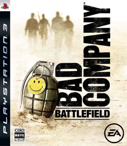 バトルフィールド バッドカンパニー - PS3の詳細を見る