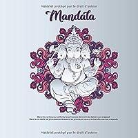Mandala - Dans les contes pour enfants, les princesses donnent des baisers aux crapaud. Dans la vie réelle, les princesses embrassent les princes et ceux-ci se transforment en crapauds.