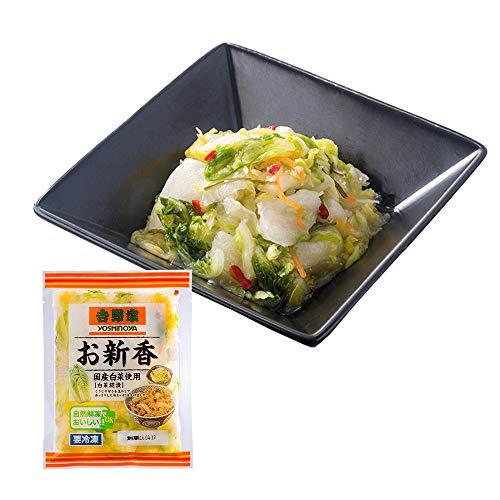 吉野家[お新香 たっぷり100g×4袋セット] 冷凍便 (カンタン解凍)