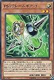 遊戯王 LVP2-JP089 PSYフレームギア・γ (日本語版 ノーマル) リンク・ヴレインズ・パック2