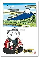 ほのぼの浮世絵ポストカード 「ちょっと一服」 猫の絵葉書 和道楽