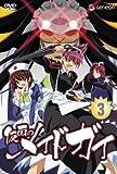 仮面のメイドガイ OVAの画像