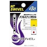 NTスイベル(N.T.SWIVEL) ダブルスナップ付タル クロ #3