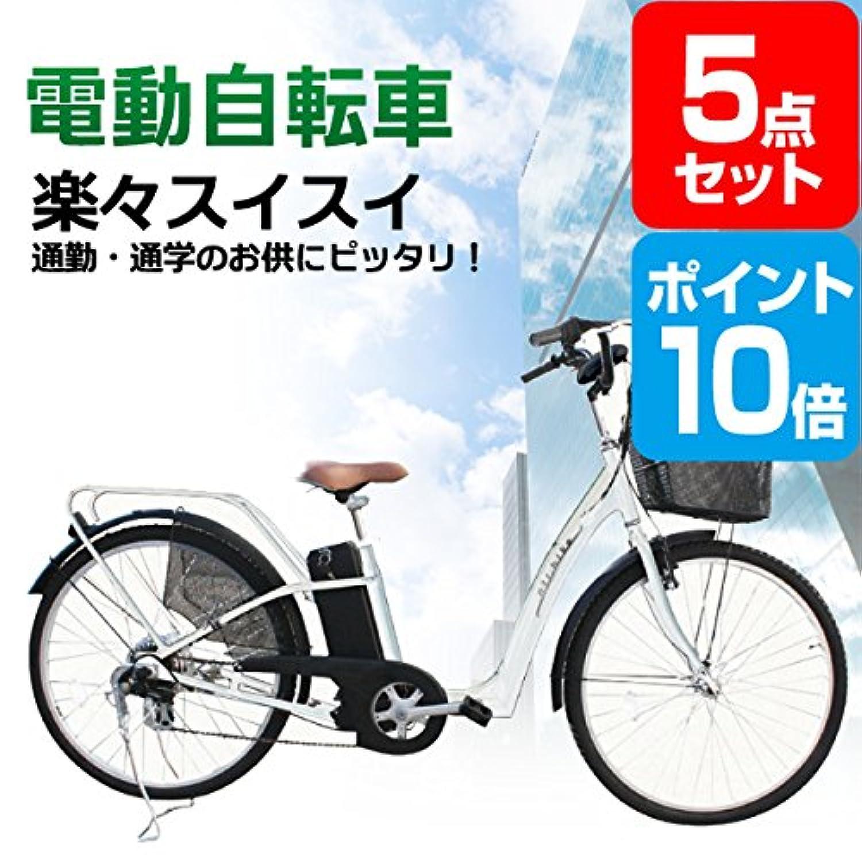 二次会 景品 電動自転車 ポイント10倍【おまかせ景品5点セット】景品 目録 A3パネル付