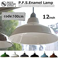 LAMP SHADE 12 SOCKETCORD コード100cm PACIFIC SHADE-WH-SOCKET-BK