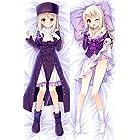 Fate/kaleidlinerプリズマ☆イリヤイリヤスフィール・フォン・アインツベルン抱き枕カバーSMK160x50尚萌