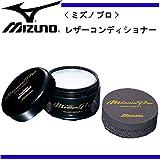 ミズノ(MIZUNO) レザーコンディショナー 2ZG569 60ml