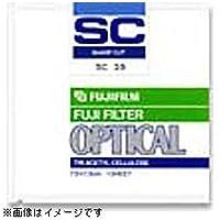 FUJIFILM 紫外線吸収フィルター(SCフィルター) 単品 フイルター SC 64 10X 1