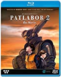 機動警察パトレイバー 2 the Movie / PATLABOR 2: THE MOVIE