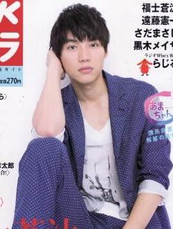NHKウィークリー STERA(ステラ) 2013年7月12日号 [雑誌][2013.7.3]