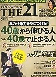 THE 21 (ざ・にじゅういち) 2012年 08月号 [雑誌] (-)