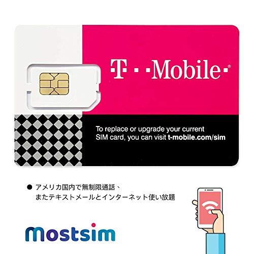 アメリカ T-Mobile SIM カード インターネット無制限使い放題 アメリカ・カナダ・メキシコ...