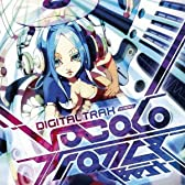 Digital Trax presents VOCALO★TRANCE BEST