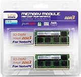 W3N1333PS-4G [SODIMM DDR3 PC3-10600 4GB 2枚組] 製品画像