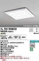 オーデリック ベースライト 【XL 501 026B3D】 店舗・施設用照明 テクニカルライト 【XL501026B3D】