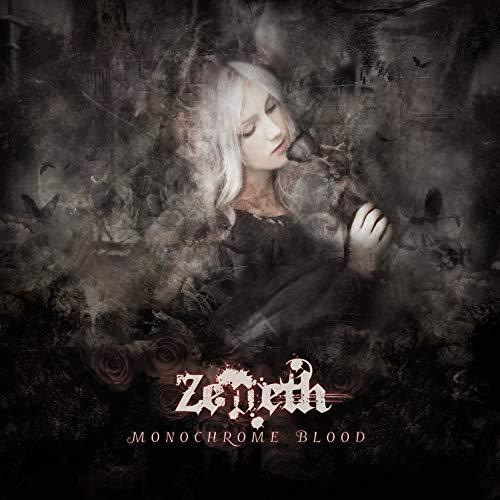 MONOCHROME BLOOD(モノクローム・ブラッド)
