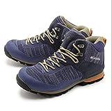 [コロンビア]COLUMBIA ブーツ メテオミッド オムニテック ニット YU3978 02.カーボン 25cm [並行輸入品]
