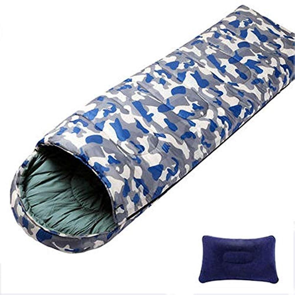 相対サイズ現代のオートメーション春夏寝袋アウトドアキャンプハイキング 軍の封筒大人