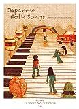 やさしく弾ける フォークソング ピアノソロアルバム 日本のフォークソングをやさしいピアノソロで (楽譜)