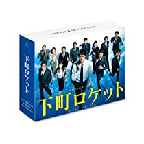 下町ロケット -ゴースト-/-ヤタガラス- 完全版 Blu-ray BOX