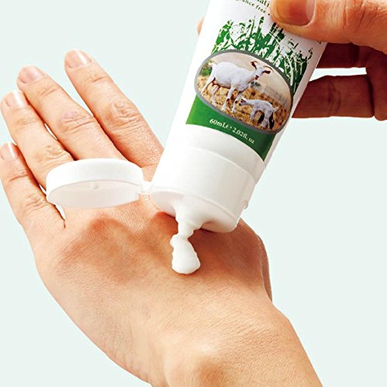 葉を拾う基礎エジプト人オーストラリア 土産 ティリー ゴートミルク ハンドクリーム 3本セット (海外旅行 オーストラリア お土産)