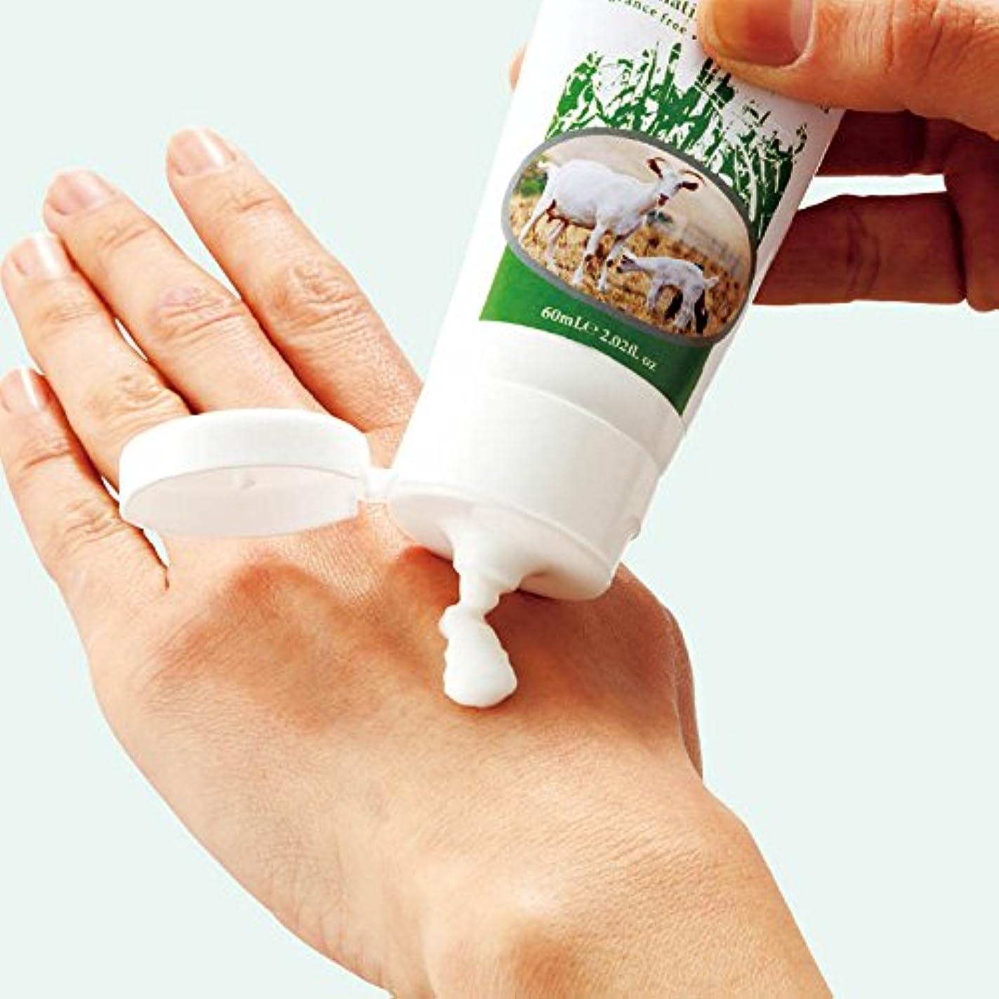 サイレント赤道確率オーストラリア 土産 ティリー ゴートミルク ハンドクリーム 3本セット (海外旅行 オーストラリア お土産)
