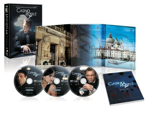 007 カジノ・ロワイヤル スペシャル・エディション (3枚組) [DVD]