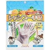 シャンプー手袋 2枚入×80袋セット (合計160枚)
