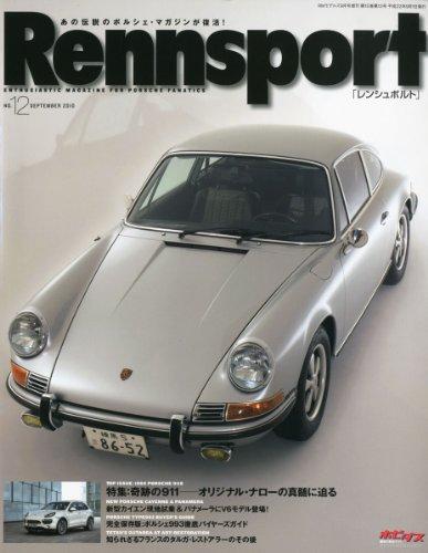Rennsport (レンシュポルト)2010年 09月号 Vol.12