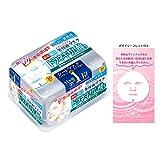 【Amazon.co.jp限定】KOSE コーセー クリアターン エッセンス マスク (トラネキサム酸) 30枚 リーフレット付 フェイスマスク