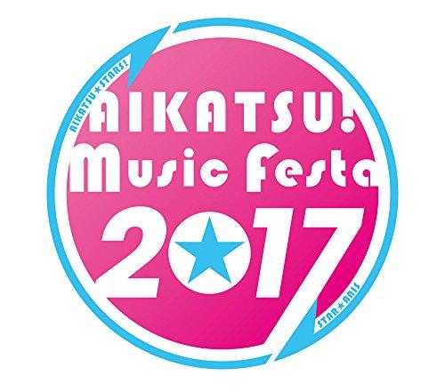 アイカツ!ミュージックフェスタ2017 アイカツ!版[Blu-ray/ブルーレイ]