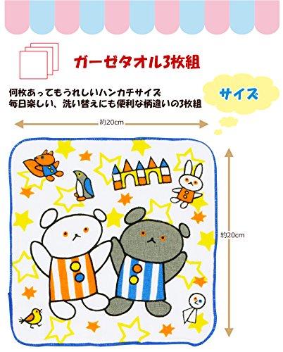 ハンカチ ガーゼ こぐまちゃん プチタオル 3枚入り 元気 20×20cm PG448600