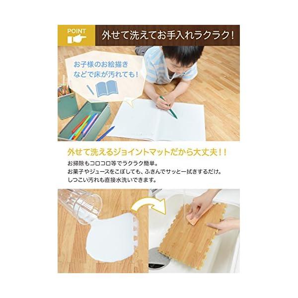 CBジャパン ジョイントマット 木目調 30×...の紹介画像7