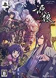 源狼 GENROH (限定版) - PSP