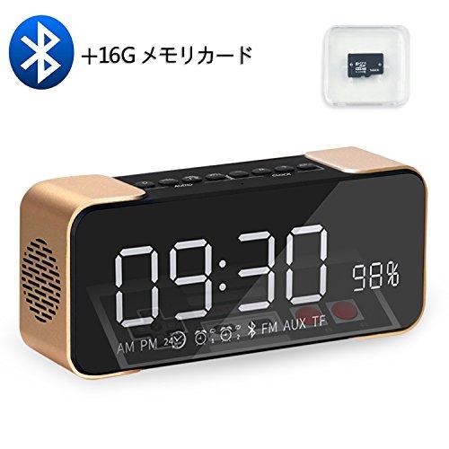 [해외]블루투스 스피커 고음질 소형 Bluetooth 스피커 서브 우퍼 핸즈프리 통화 5-8 시간 연속 재생 알람 시계 시계 FM 라디오 스테레오 LED 마이크 SD 카드와 휴대용 오디오 휴대용 무선 Bluetooth Speaker PTH-305 골드/Bluetooth Speaker High Quality ...