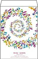 封筒印刷 【角2】 スクール 音楽教室イメージ No.9045 (70枚入)