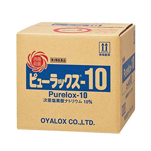 (医薬品画像)ピューラックス−10