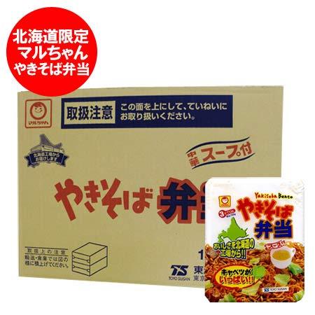マルちゃん カップ麺 送料無料 焼きそば 即席カップめん 東洋水産 やきそば弁当 (スープ付) 12食入 1ケース(1箱) 北海道限定 カップやきそば やきべん