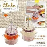 回転式野菜調理器 Clulu(クルル) ホワイトベージュ