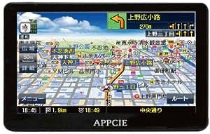 Aperiafuze(アペリアフューズ) APPCIE ドライブレコーダー搭載 ワンセグ内蔵 7インチ ポーダブルナビ NV785D