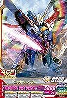 ガンダムトライエイジ/OA5-001 ゴッドガンダム C