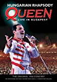 Queen クイーン<br />Hungarian Rhapsody: Queen Live In Budapest