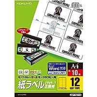 コクヨ コピー用 ラベル スペシャルラベル ビデオテープ正面用 LBP-7671N
